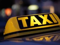 Azul Auto Táxi